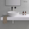 17 Zoll Modern Round Over Counter Basin